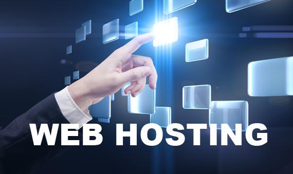 web_hosting_banner1